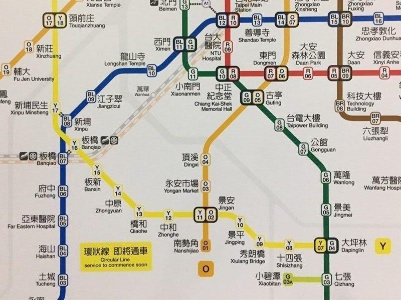 新北捷運環狀線第1階段19日起免費試乘,時間為每日上午10時至下午4時。(中央社)